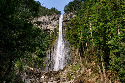 Nachi Falls - Wakayama - Japan