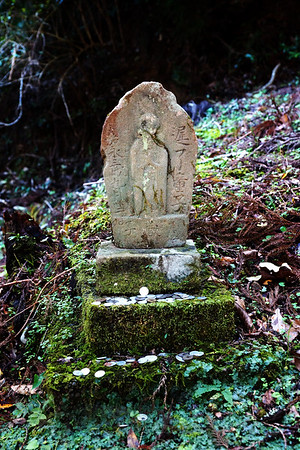 Ojizo-Sama on the Kumano Kodo trail