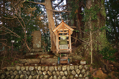 Shrine on the Kumano Kodo Trail