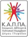 ΚΑΠΠΑ logo