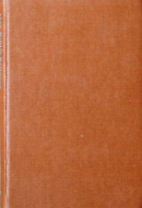 1948 Combined Volume (November 1966 reissue) minus dust jacket, dark tan coloured. '1948 British Railways LOCOMOTIVES' in two lengthways lines in silver, and 'IAN ALLAN' horizontally at the bottom of the spine. No text or logo on the front cover. This example is the accidentally transposed edition.