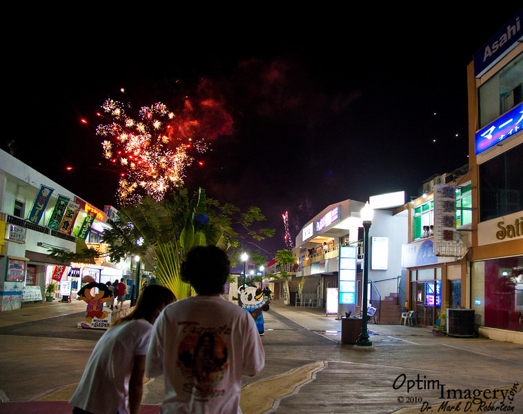 Fireworks over the Paseo de Marianas.