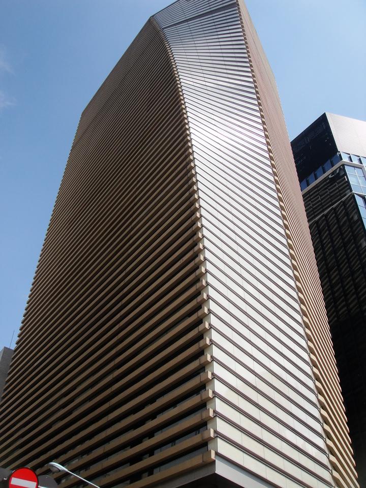 amazingly odd shaped buildings...