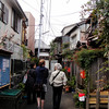 Tamayo took us places we never would have found by ourselves.  Nice to see residential areas.