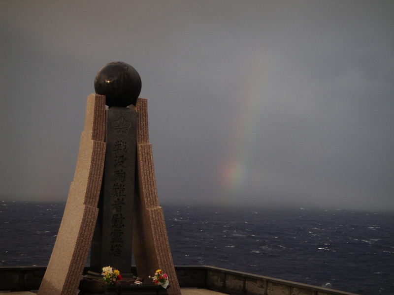 A peace monument at Banzai another day.  It took about 3 minutes fro the rain to get to us....then the rest of the rainbow came.....and we were picnicking under the trees for the Banzai Bash.