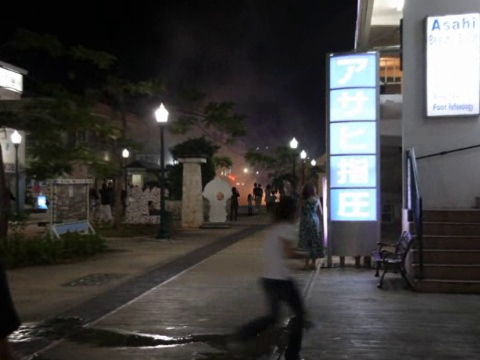 2 minutes, 37 seconds of fireworks on the Paseo de Marianas.  In the first scene is one of the interesting things which makes these celebrations different from fireworks displays I have seen elsewhere:  Thousands of firecrackers set off on the concrete.