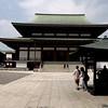 VIDEO:  NARITASAN SHINSHOJI TEMPLE GROUNDS