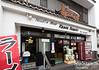 RAMEN BAYASHI NOODLE SHOP (Narita, Japan)