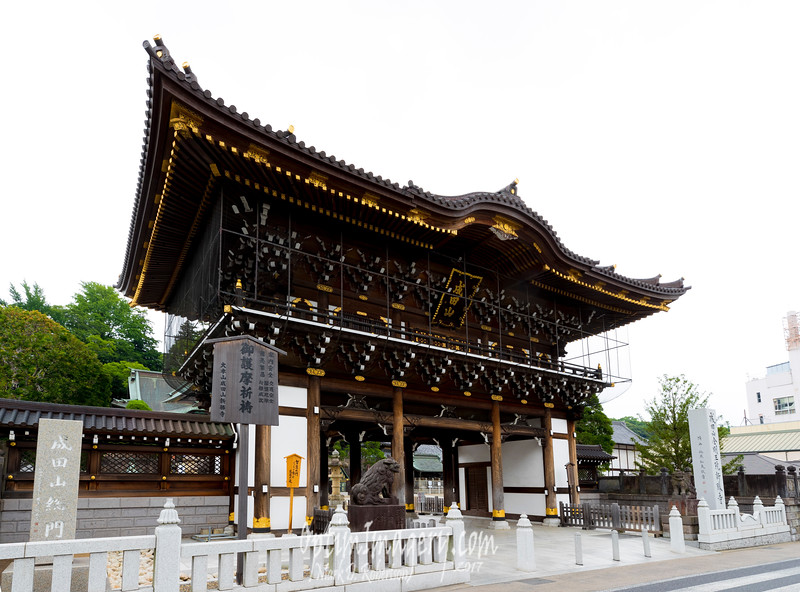 SŌMON, NARITASAN SHINSHOJI TEMPLE