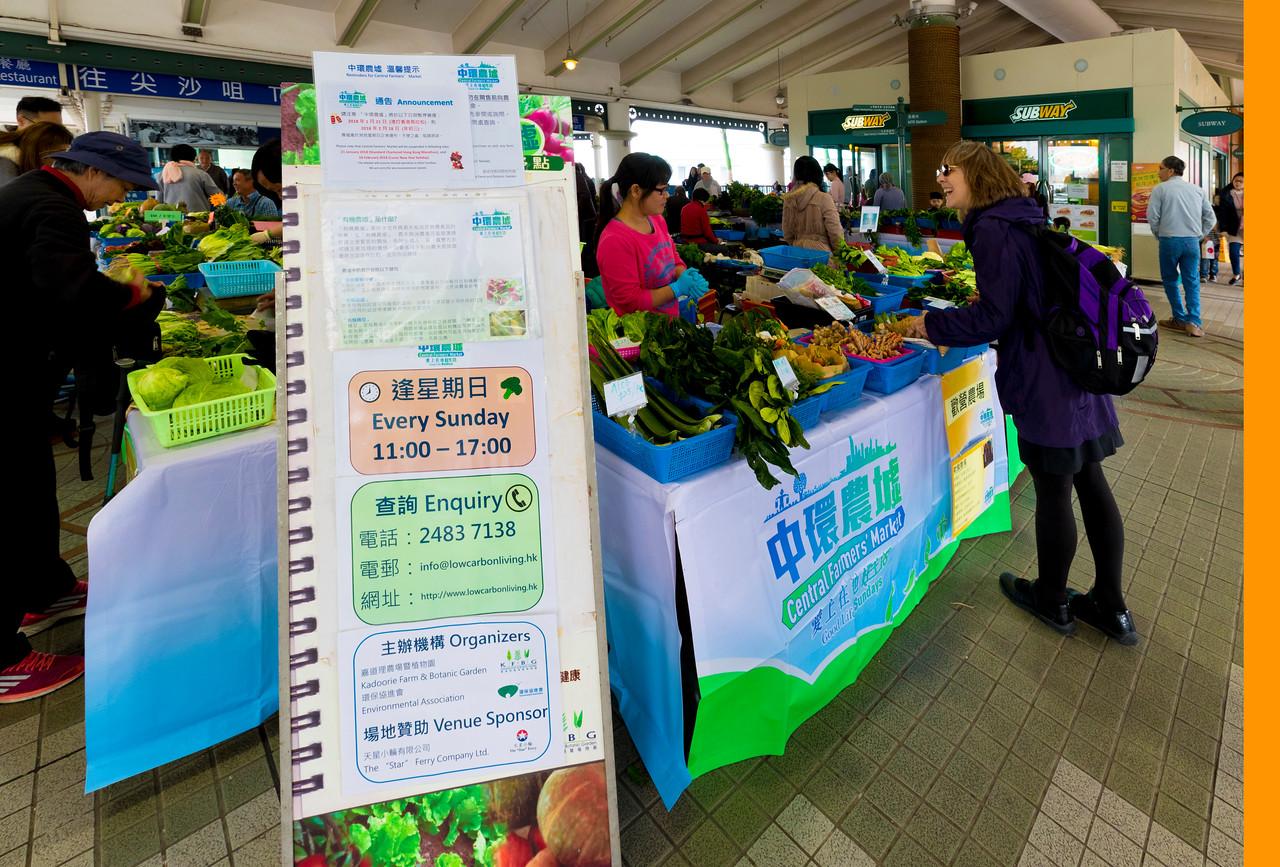 HONG KONG CENTRAL FARMERS' MARKET