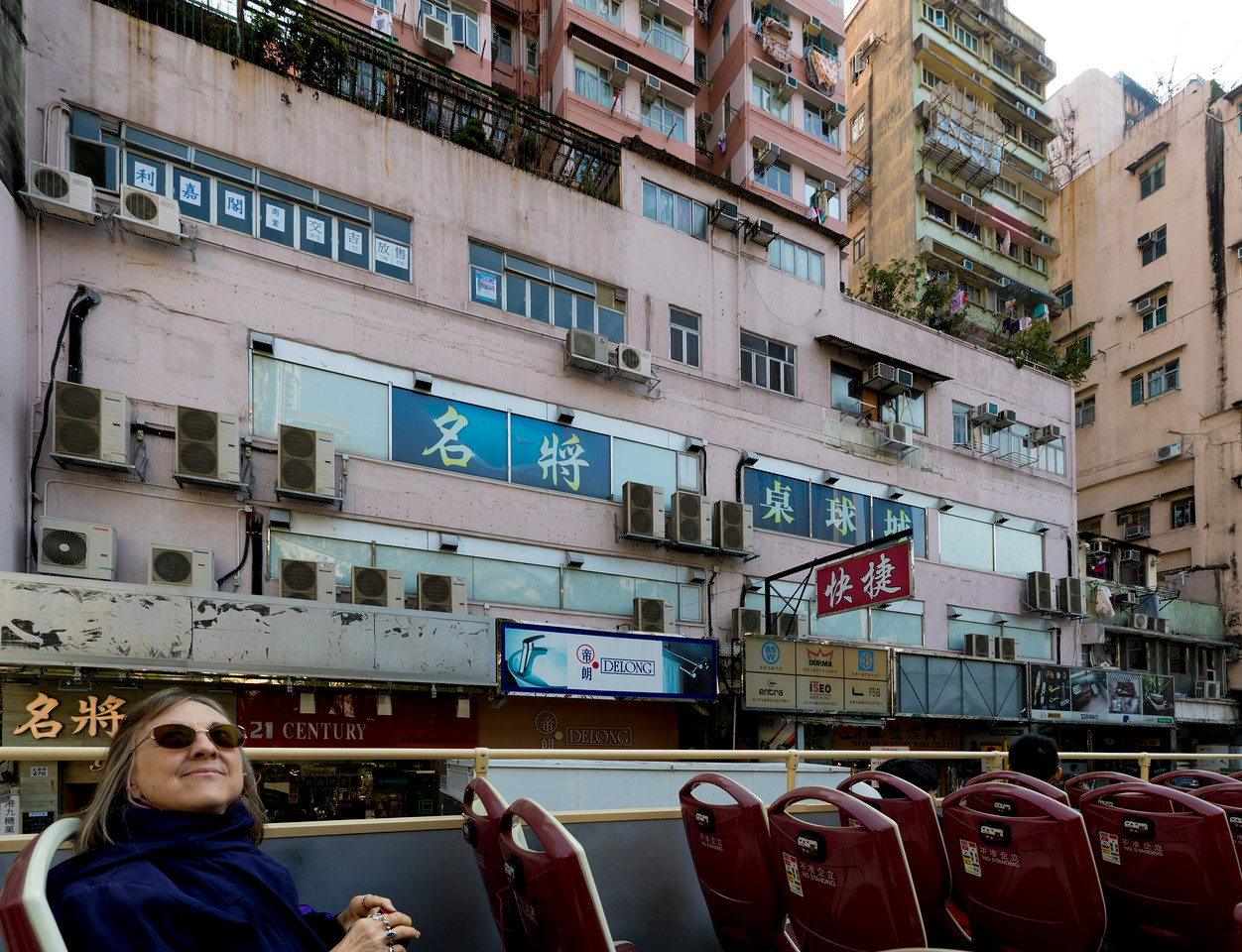 KOWLOON BY BIG BUS