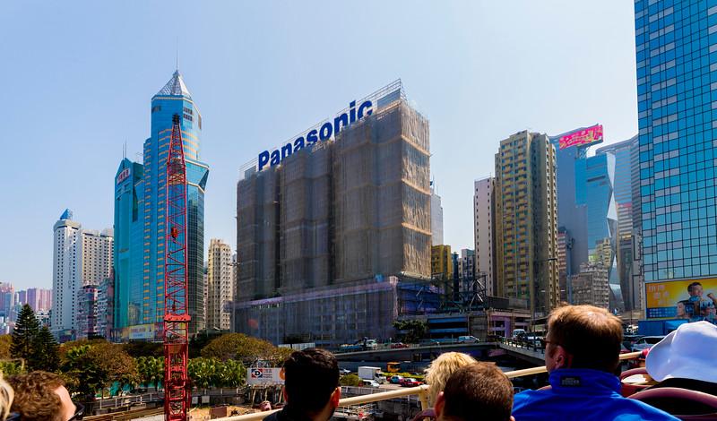 PANASONIC BUILDING