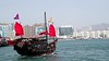 VIDEO: STAR FERRY CRUISE, VICTORIA HARBOUR, HONG KONG: Part II