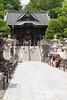 NIOMON GATE (Naritasan Shinshoji Temple grounds)