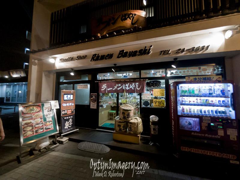 RAMEN BAYASHI (YUM): Narita, Japan