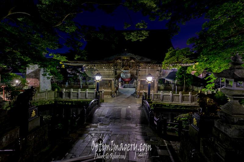 BACK SIDE OF NIMION GATE