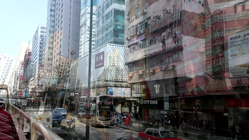 VIDEO: KOWLOON FROM BIG BUS