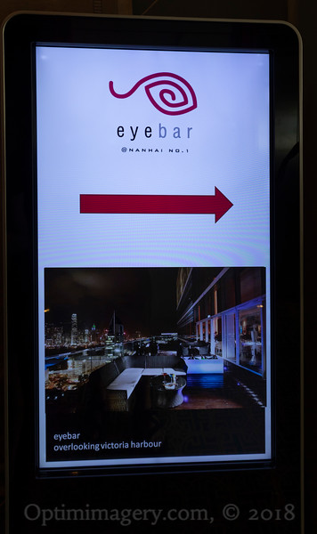 The EYEBAR! Of course I couldn't pass THAT up!