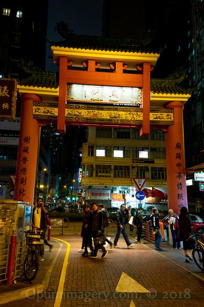 TEMPLE STREET GATE, KOWLOON, HONG KONG