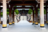 Looking through the Naritasan Shinsho-ji Temple ground's Sōmon, or entrance gate.  The Temple was established in 940 AD, but this entrance was erected in 2006.
