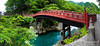 Originally, passage over this bridge was restricted to nobility.  Now it's restricted to tourists willing to pay 300 Japanese Yen (about $3.00) for the privilege.  This is a 13-photo panorama, so there is a little distortion.  Also, if you bring it up to full size you can examine small details.