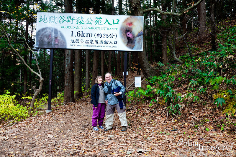 """The owner of Shimiya also is pretty much a super-concierge.  He drove us to the trailhead for the walk to Jigokudani Monkey Park.  As he let us off, he gave a card with his phone number and repeated several times """"Call any time and I come get you.""""  He did, too:  Quite graciously and always with a friendly smile.<br /> <br /> As far as the trail goes, it's about a mile, almost all level except for right here at the beginning (see the steps behind us) and at one place about 2/3 of the way up."""