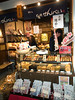 Rice cracker shops are present in most neighborhoods, with Nishiki being no exception.