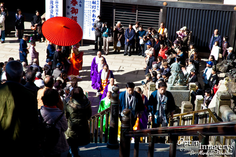 Narita and Naritasan (the Temple Grounds) were as full and busy as I have ever seen them.  This procession was obviously an important event for a very important day.