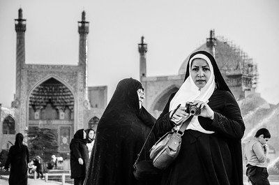 Iranian Tourism