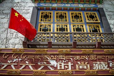 058 Lhasa © Bickerstaff