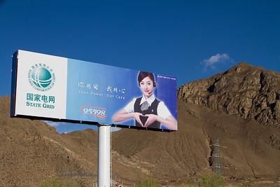 003 Tibet power advert © Bickerstaff