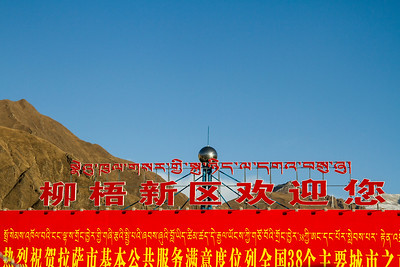 008 Lhasa © Bickerstaff