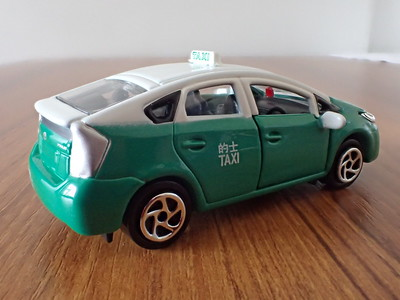 10 Toyota Prius Taxi New Territories