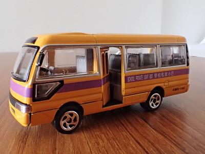 13 Toyota Coaster Minibus School Bus