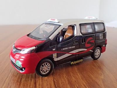 39 Nissan Syncab HK & Kowloon