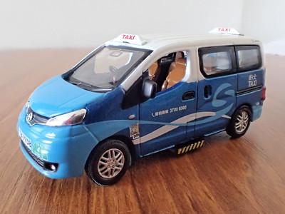 48 Nissan Syncab Lantau Island