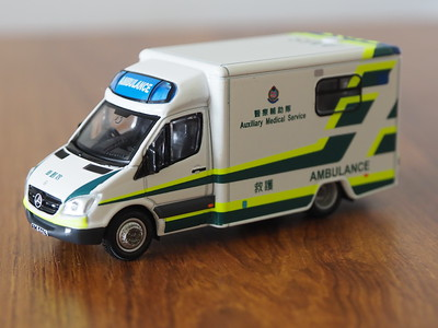 50 Hong Kong AMS Mercedes-Benz Sprinter Ambulance