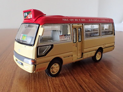 8 Toyota Coaster Public Light Bus