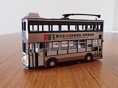 97 Hong Kong Tram KMB bus livery