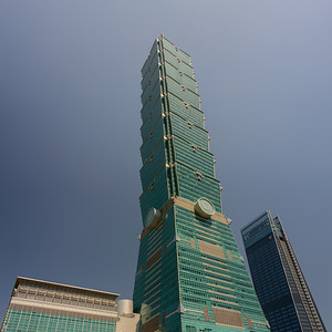 2020 - Taiwan
