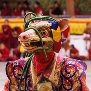 2008 - Bhutan