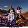 UN15.29 / Navajo grandmother, Choice 5 of 8