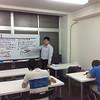 教養・専門本科生通学生コースにて。田邉塾長行政法の一コマ。