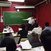 面接特訓講座にて。田邉先生「面接で聞かれるポイントはココだ!」