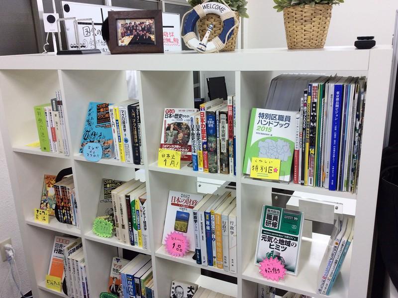 田邉塾自習室にはミニ図書室があります~