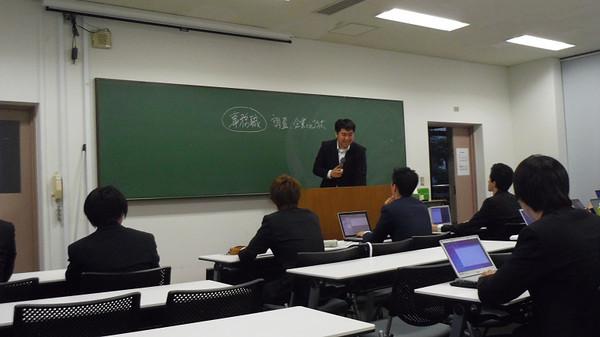 田邉塾講演会@嘉悦大学