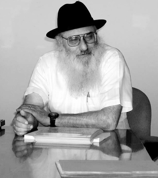 Professor Haralick