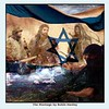 Image Of TRIBUTE TO A WARRIOR - painting of Dan Gordon Capt. IDF