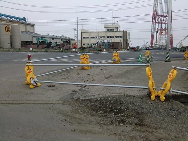 Tohoku (Ishinomaki) Post-Tsunami