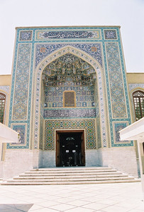 TILED MOSAIC State Building Entrance Tehran, Iran